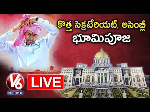 CM KCR LIVE   Laying Foundation Stone For Telangana Secretariat And Assembly Building   V6 News