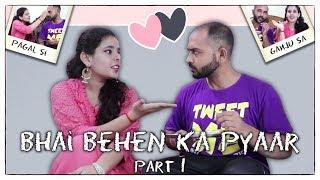 Desi Bhai Vs Desi Behen Part 1 || Raksha Bandhan Special || Kudi Pataka