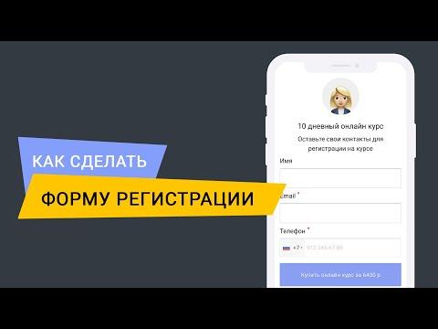 Видеообзор Taplink