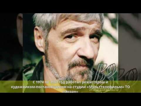 Ардов, Борис Викторович - Карьера