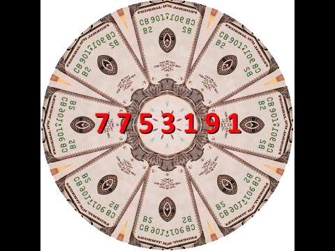 цифровой Код Денег - денежный магнит. (версия 1.1.)