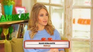 """Юлия Ковальчук в программе """"Утро Пятницы"""" (Телеканал """"Пятница!"""")"""