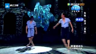So You Think You Can Dance China Season 2 Live Show 1 Contemporary Routine 'Brothers'