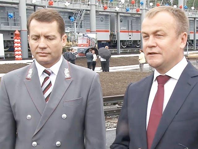 Железнодорожная модернизация