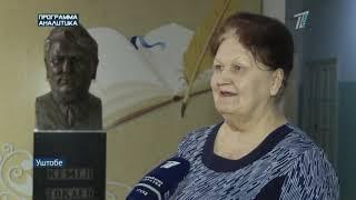 История семьи Касым-Жомарта Токаева