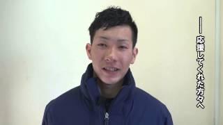 ソチメダリストインタビュー/平岡卓選手スノーボード
