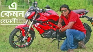 BENELLI TNT 150 CC REVIEW BANGLA