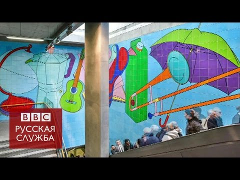 Искусство в метро Лондона