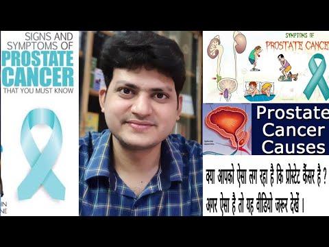 Food menu for prostate cancer