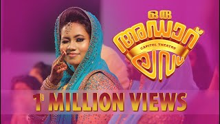 Oru Adaar Love   Wedding Teaser I Tasneem Shareef   Capitol Theatre