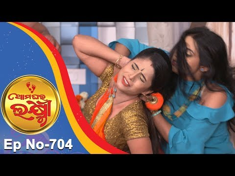 Ama Ghara Laxmi | Full Ep 704 | 8th August 2018 | Odia Serial – TarangTV