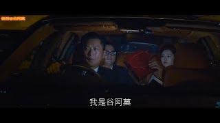 #582【谷阿莫】5分鐘看完2016被拍裸照的電影《兇手還未睡》