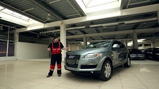 AUDI Q7. Стоит ли брать? | Подержанные автомобили