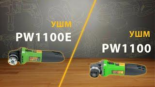Углошлифовальная машина Procraft PW1100E 125 мм