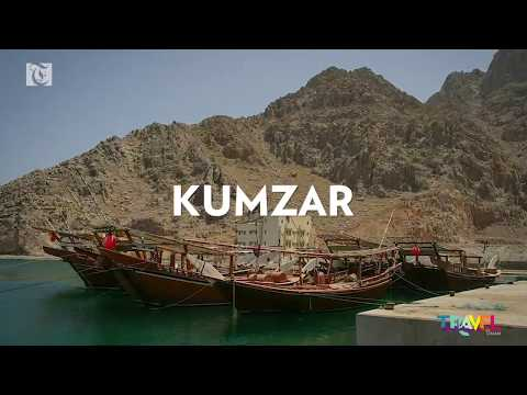 Travel Oman: Kumzar sits perched in solitary splendour