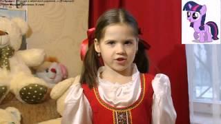 А С  Пушкин: «СКАЗКА О МЁРТВОЙ ЦАРЕВНЕ» (III версия), читает Марина Павленко