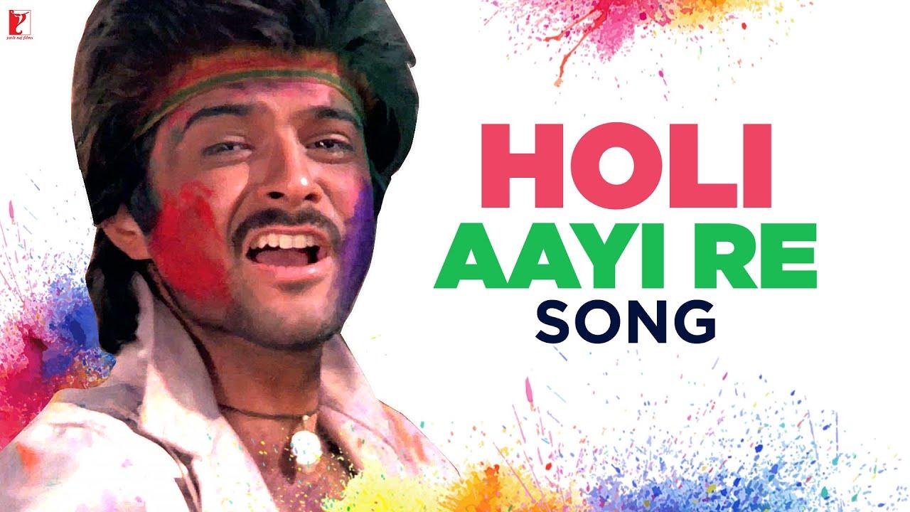 Holli Song | Holi Aayi Re - Full Song | Mashaal | Anil Kapoor, Dilip Kumar, Waheeda, Rati| होली 2020 - Kishore Kumar, Lata Mangeshkar Lyrics in hindi