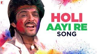 Holi Aayi Re Song | Mashaal | Anil Kapoor, Dilip Kumar, Waheeda, Rati | Kishore Kumar, Lata | होली  पितृ पक्ष 2020 - पूरी जानकारी, भूलकर भी ना करें ये 7 काम । श्राद्ध पक्ष 2020। PITRU PAKSHA 2020 | DOWNLOAD VIDEO IN MP3, M4A, WEBM, MP4, 3GP ETC  #EDUCRATSWEB