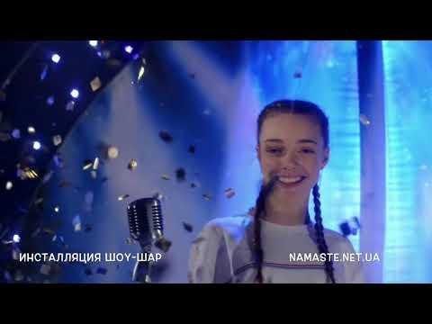 Відео ШОУ-ШАР 3
