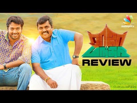 Raja-Mandhiri-Review-Kali-Venkat-Madras-Kalaiarasan-Tamil-Movie