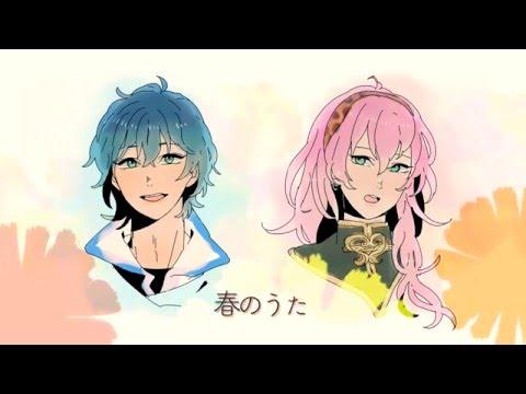 【童謡風テクノオリジナル】春のうた 【KAITO V3 & 巡音ルカV4X】