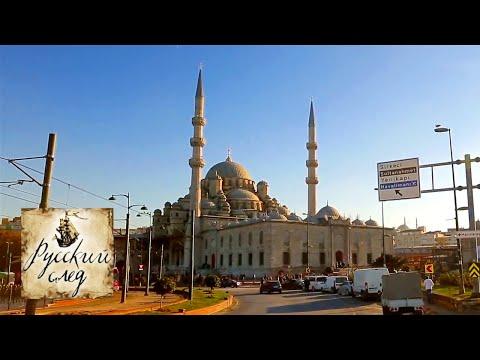 İSTANBUL'DA RUS İZLERİ