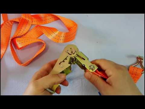 Come si usa: Cinghia Fissaggio a Cricchetto Nastro Tenditore Cintura con Tensore Ganci
