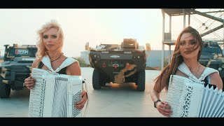 "Аккордеонистки России - дуэт ""ЛЮБАНЯ"" – Vostok MIX UAE Dubai | LIUBANYA girls band SHERP ОАЭ"