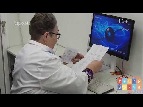 Как воспаляются лимфоузлы при гепатите