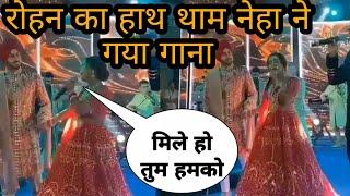 Neha Kakkar Rohan Preet Singh Wedding: Neha ने Rohan का हाथ थाम कर गया गाना