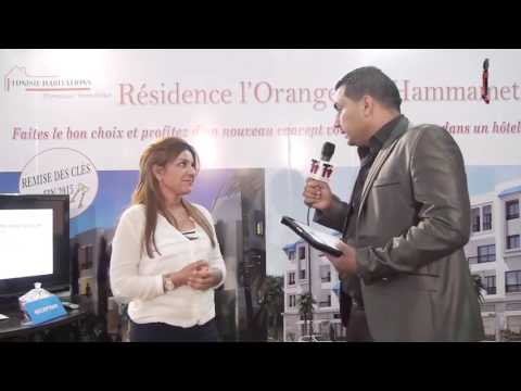Interview avec Mme. Nadia Kouki