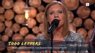 "Anneli Drecker - ""5000 Letters"" by Alexander Rybak - HGVM 15.3.14 (Subs)"