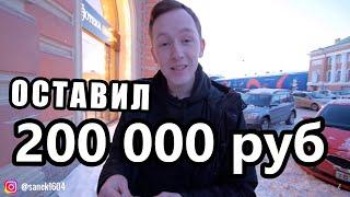 ПОМИДОР ЗА 1000 РУБ! САМЫЙ ДОРОГОЙ МАГАЗИН В МИРЕ!