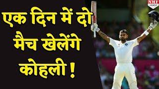 Is Virat Kohli preferring county Cricket over Team India ?
