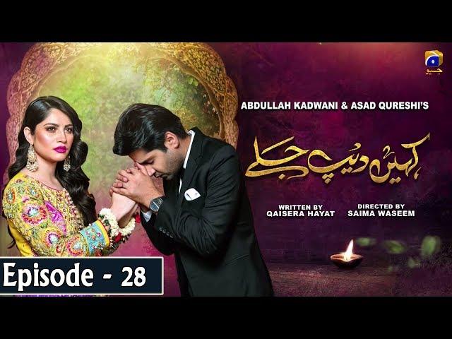 Kahin Deep Jalay - EP 28 || English Subtitles || 2nd April 2020 - HAR PAL GEO