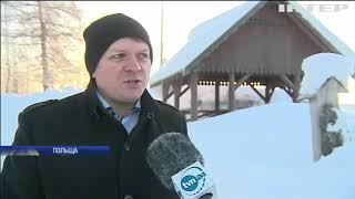 Гірські райони Польщі завалило снігом