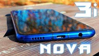 ДЛЯ ЦЕНИТЕЛЕЙ КРАСОТЫ! Huawei NOVA 3i