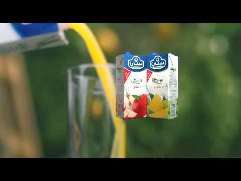 Beyti Tropicana Juice AD