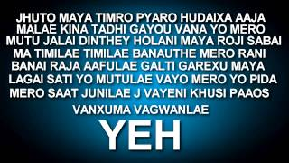 Timi bina by The PBS  - Official Lyrics Video - 2015
