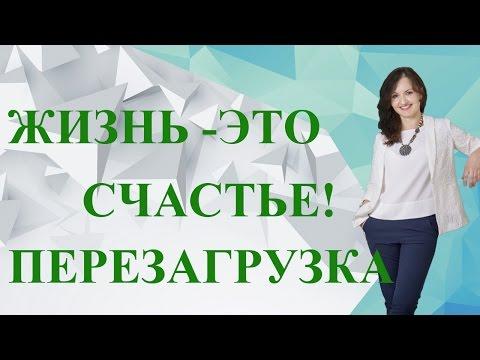 В чём россия счастье твоё песня плюс