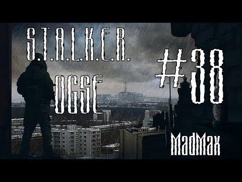 STALKER: OGSE 0.6.9.3 Final. Часть 38 - БТР для Свободы