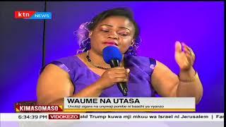 Utasa kwa wanaume: Kimasomaso