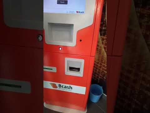 С банкомата биткоинов покупаем криптовалюта