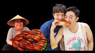 Hai Hot Boy Hàn Quốc Mua Trúng Cua Dở Và Hành Động Bất Ngờ Của Dì 3/ Mâm Cua Hấp 33 Năm Nghĩa Tình