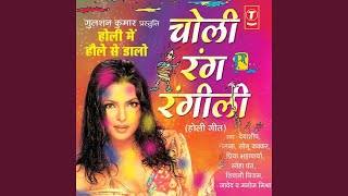Sajna Re Aa Bhigoja - YouTube