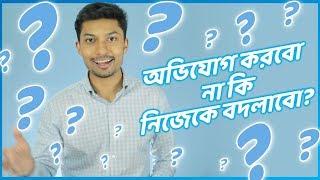 জীবনের সমস্যা বদলে ফেলার গল্প | Sadman Sadik Vlog (সাদমান সাদিক)