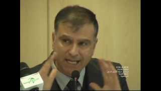 preview picture of video 'Amine Mahfoudh : Le pouvoir exécutif'
