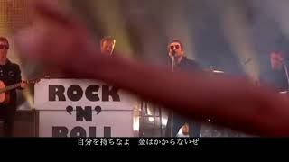 LiamGallagher-Whatever和訳