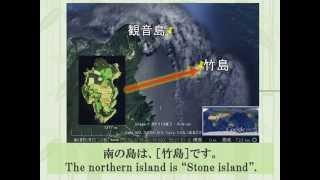 Takeshima,NotDokdo:高宗皇帝『勅令41號』
