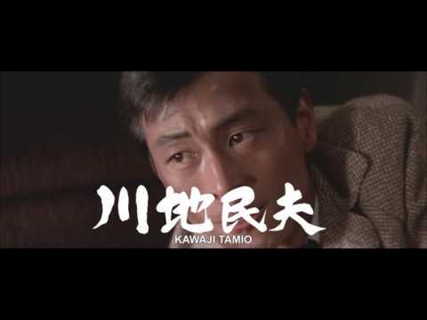 Bande-annonce (Trailer) : LE  VAGABOND DE TOKYO (VOSTFR / HD)